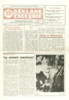 Szklane Zagłębie : pismo Krośnieńskich Hut Szkła odznaczonych Orderem Sztandaru Pracy I klasy. - 1984, nr 21 (5 list.) = 203