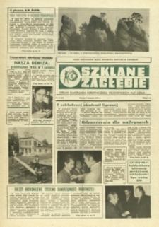 Szklane Zagłębie : organ samorządu robotniczego Krośnieńskich Hut Szkła. - 1978, nr 15 (9 sierp.) = 63